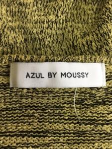 アズールバイマウジー AZUL by moussy カーディガン レディース 美品 イエロー×黒 ロング丈【中古】