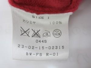 ギャルリーヴィー GALERIE VIE 長袖セーター サイズ1 S レディース 美品 ピンク カシミヤ【中古】