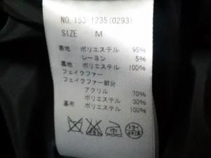 セシルマクビー CECILMcBEE コート サイズM レディース 新品同様 黒 冬物【中古】
