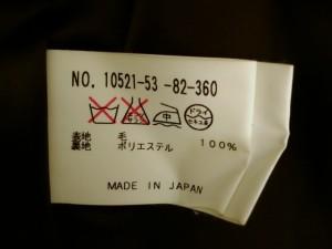 アナイ ANAYI ジャケット サイズ36 S レディース ダークブラウン【中古】
