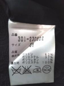 マテリア MATERIA パンツ レディース 黒 刺繍【中古】
