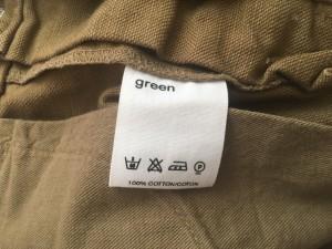 グリーン green ロングスカート レディース 美品 ダークグリーン【中古】