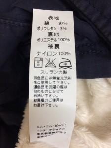 エルエルビーン L.L.Bean ブルゾン メンズ ネイビー 冬物【中古】