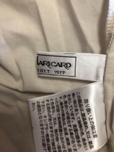 ヤッコマリカルド YACCOMARICARD 半袖カットソー サイズ2 M レディース アイボリー【中古】