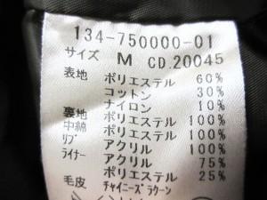 イング INGNI コート サイズM レディース カーキ 冬物/ライナー付(取り外し可)【中古】
