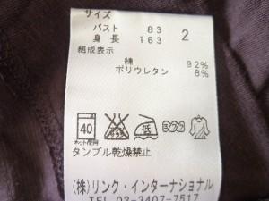 セオリー theory タンクトップ サイズ2 S レディース ボルドー【中古】