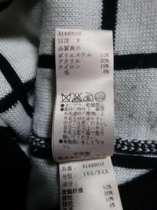 デュラスアンビエント DURAS AMBIENT スカートセットアップ レディース 黒×白 ニット/チェック柄【中古】