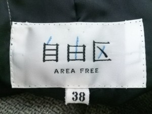 ジユウク 自由区/jiyuku スカートスーツ レディース グレー【中古】