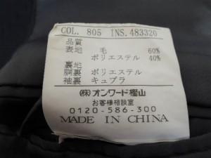 ゴタイリク 五大陸/gotairiku シングルスーツ サイズ36 S メンズ 黒【中古】