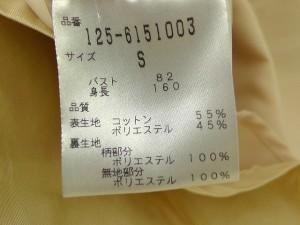 ジルバイジルスチュアート JILL by JILLSTUART コート サイズS レディース 美品 ベージュ 春・秋物【中古】
