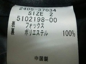 ビッキー VICKY ジャケット サイズ2 M レディース 美品 黒 PREMIUM/ファー【中古】