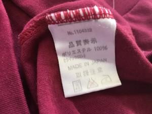 モンベル mont-bell 半袖Tシャツ レディース 美品 レッド【中古】