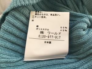 リフレクト ReFLEcT 半袖カットソー レディース 美品 ライトブルー【中古】