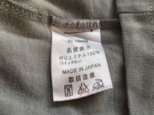 モンベル mont-bell 半袖Tシャツ レディース 美品 ライトグレー【中古】