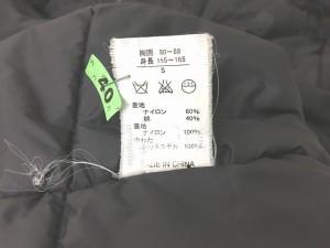 ビームス BEAMS ダウンジャケット サイズS レディース 黒 冬物【中古】