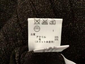 ニジュウサンク 23区 カーディガン サイズ46 XL レディース ダークブラウン フリル/ラメ【中古】