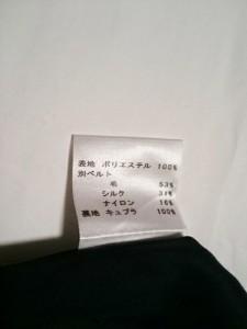 フリッカ FLICKA ワンピース レディース ネイビー THE DRESS BY FLICKA【中古】