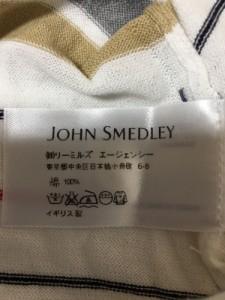 ジョンスメドレー JOHN SMEDLEY カーディガン レディース 美品 グレー×レッド×マルチ ボーダー【中古】