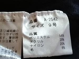 スコットクラブ SCOTCLUB チュニック サイズ9 M レディース 美品 ダークネイビー×ライトグレー ニット【中古】