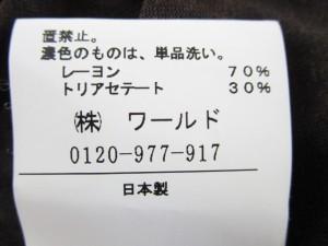 アンタイトル UNTITLED ワンピース サイズ2 M レディース 美品 ダークブラウン【中古】