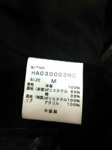 ハレ HARE ライダースジャケット サイズM メンズ 黒 羊革/ジップアップ/冬物【中古】