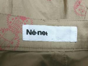 ネネット Ne-net パンツ サイズ2 M メンズ ベージュ×オレンジ【中古】