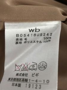 ダブリュービー wb スカート レディース 美品 ベージュ【中古】
