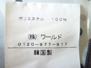 リフレクト ReFLEcT 半袖カットソー サイズ9 M レディース 白×黒 シースルー/ドット柄【中古】