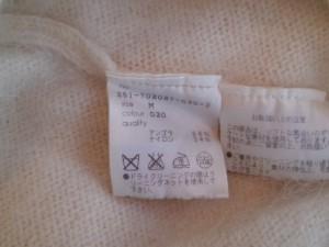マリークワント MARY QUANT 長袖セーター サイズM レディース アイボリー【中古】