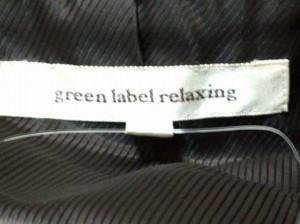 グリーンレーベルリラクシング green label relaxing レディースパンツスーツ レディース ダークグレー【中古】