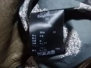 ザディグエヴォルテール Zadig&Voltaire ブルゾン サイズ36 S レディース ダークブラウン 春・秋物/レザー【中古】