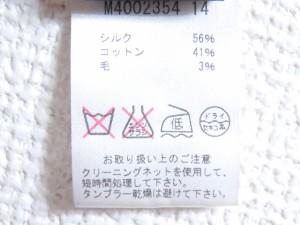 マークバイマークジェイコブス MARC BY MARC JACOBS 半袖セーター サイズXS レディース ピンク×黒 ボーダー【中古】