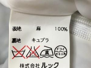 スキャパ Scapa ワンピース サイズ38 L レディース 白×ネイビー×ブルー【中古】