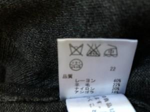アイシービー ICB チュニック サイズS レディース 美品 ダークグレー ビジュー/ニット【中古】