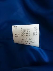 インディビ INDIVI ジャケット レディース 黒 ストライプ【中古】