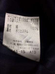 アマカ AMACA スカート サイズ36 S レディース 美品 ネイビー【中古】