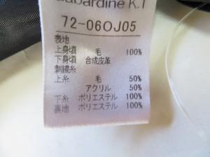 ギャバジンケーティ Gabardine K.T ワンピース サイズ9 M レディース 美品 黒×パープル【中古】