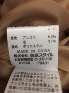 ヴァンドゥ オクトーブル 22OCTOBRE コート サイズ36 S レディース 美品 ベージュ 冬物【中古】