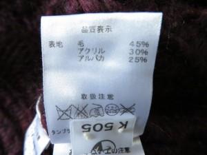 ルシェルブルー LE CIEL BLEU 長袖セーター サイズF レディース ボルドー【中古】