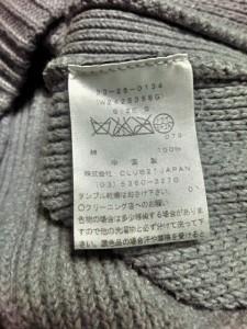 ラグアンドボーン rag&bone 長袖セーター レディース グレー【中古】