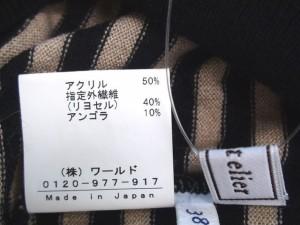 アナトリエ anatelier 七分袖セーター サイズ38 M レディース 黒×ライトブラウン ボーダー/リボン【中古】