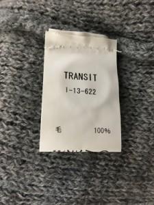 トランジット TRANSIT カーディガン サイズ1 S レディース グレー ロング丈【中古】