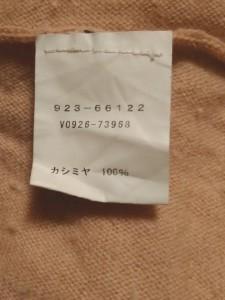 ヴィンス VINCE 長袖カットソー サイズS レディース ピンクベージュ【中古】