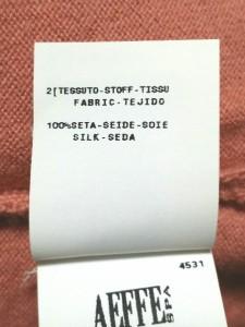 モスキーノ MOSCHINO 長袖セーター サイズ40(I) M レディース ピンク フリル【中古】