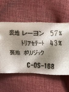 シビラ Sybilla ワンピーススーツ サイズ40 XL レディース ピンク【中古】