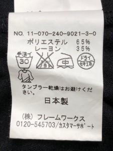 スピック&スパン ノーブル Spick&Span Noble ワンピース レディース 黒【中古】