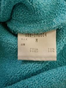 ドゥシャン DUCHAMP 半袖セーター サイズM レディース ライトブルー×ピンク×マルチ フラワー【中古】