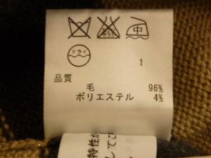 ニジュウサンク 23区 七分袖セーター サイズ32 XS レディース 黒×ベージュ ボーダー/ラメ【中古】