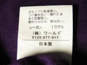 クードシャンス CdeC COUP DE CHANCE チュニック サイズ38 M レディース パープル【中古】