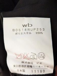 ダブリュービー wb パンツ サイズ38 M レディース 美品 ダークグレー【中古】